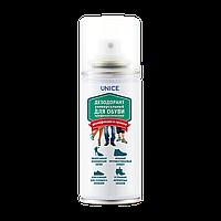 Дезодорант для обуви универсальный Xado Unice 100 мл (2126001)