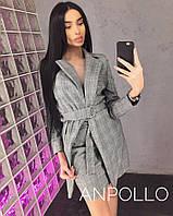 Модный  женский костюм с юбкой мод.852