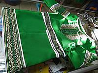 Детское платье Вышиванка с поясом р. 104- 158