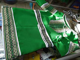 Сукня Вишиванка з поясом для дівчинки р. 110-146