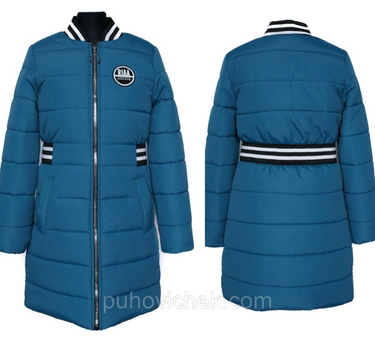 Красивые детские куртки для девочек демисезонные размеры 134-152