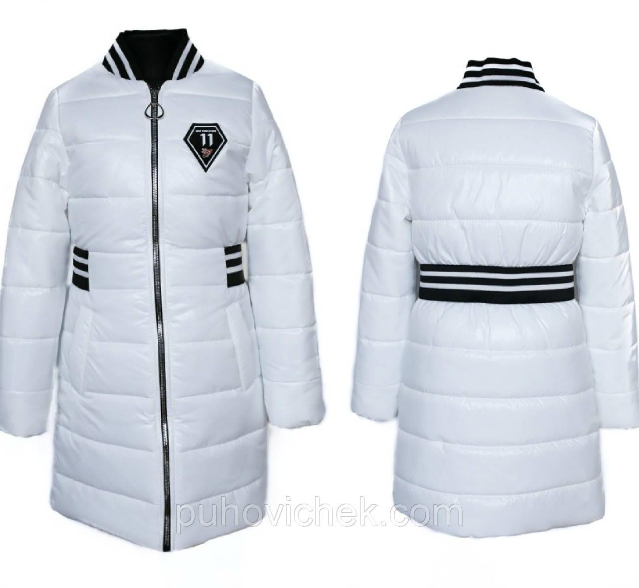 Красиві дитячі куртки для дівчаток демісезонні розміри 134-152