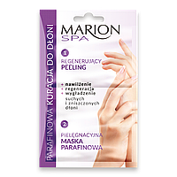 Парафінова терапія для рук Marion Spa 5 г + 6 мл (4103002)