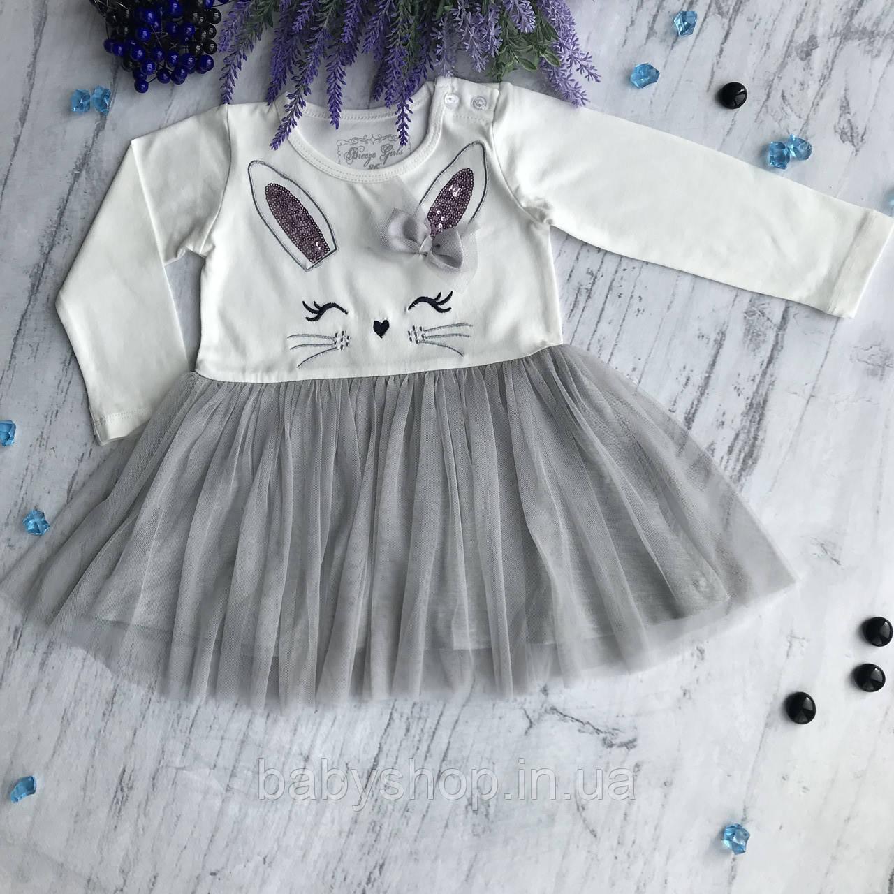 Платье на девочку Breeze 12-1/0. Размеры 86 см, 92 см, 98 см, 104 см