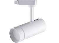 Трековый светодиодный светильник 18Вт 4000K белый AL106 , фото 1