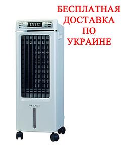 Климатический комплекс Zenet LFS-703