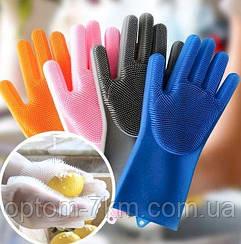 Перчатки хозяйственные волшебные силиконовые для мытья посуды Magic Silicone Gloves Jw