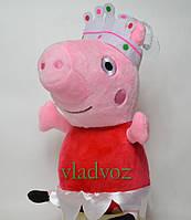 Свинка Пеппа балерина мягкая 24 см.