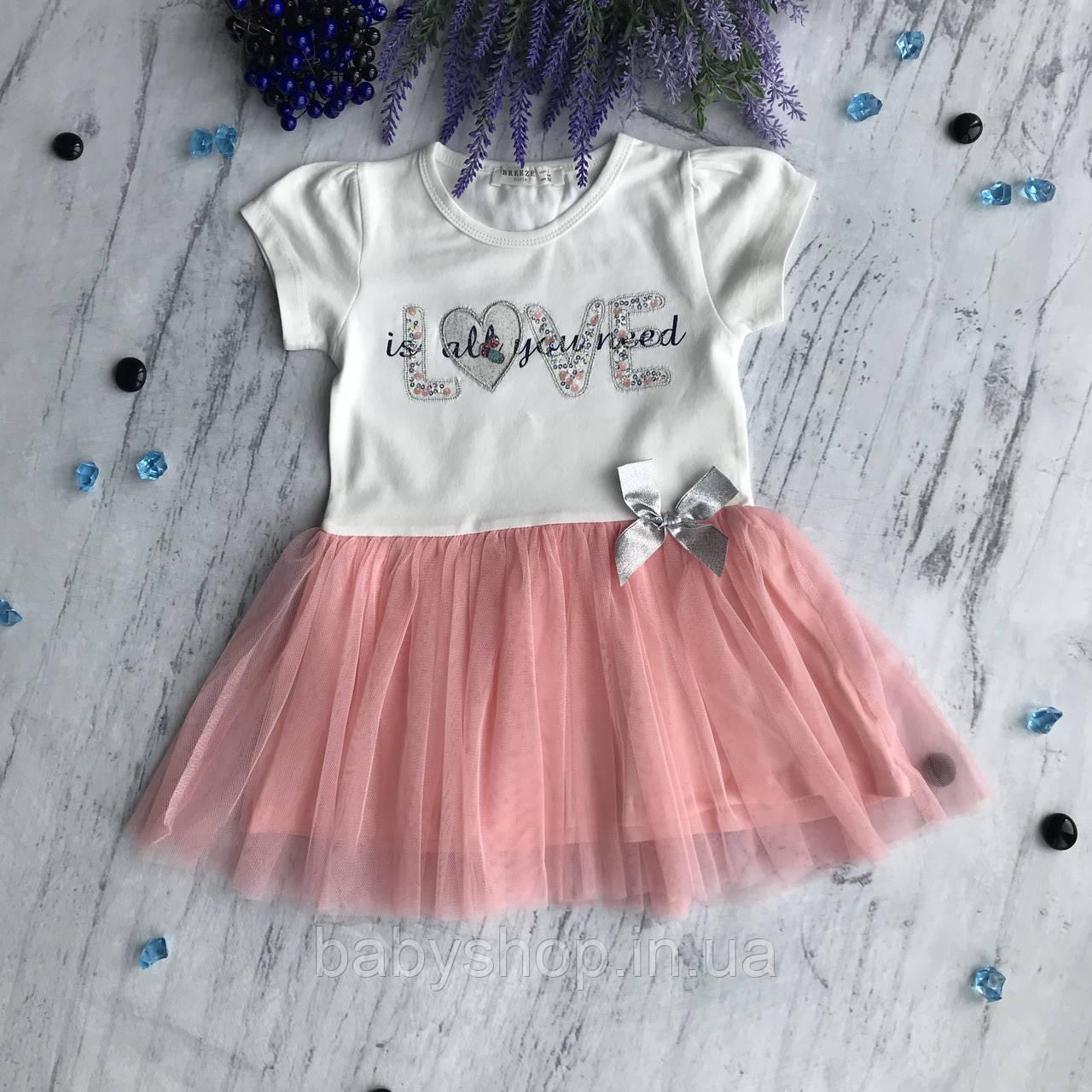 Летнее платье на девочку Breeze 12-1/2. Размеры  92 см, 98 см, 104 см, 110 см, 116 см