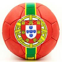 М'яч футбольний Португалія FB-6723-U