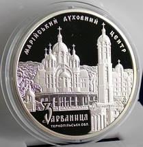 Марійський духовний центр - Зарваниця Срібна монета 10 гривень унція срібла 31,1 грам, фото 3
