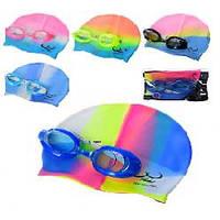 Набор для плавания D25721 шапочка-22-19см радуга очки-рег.ремеш микс цв в шарик 22-12-3