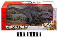 Динозавр SC043, дракон