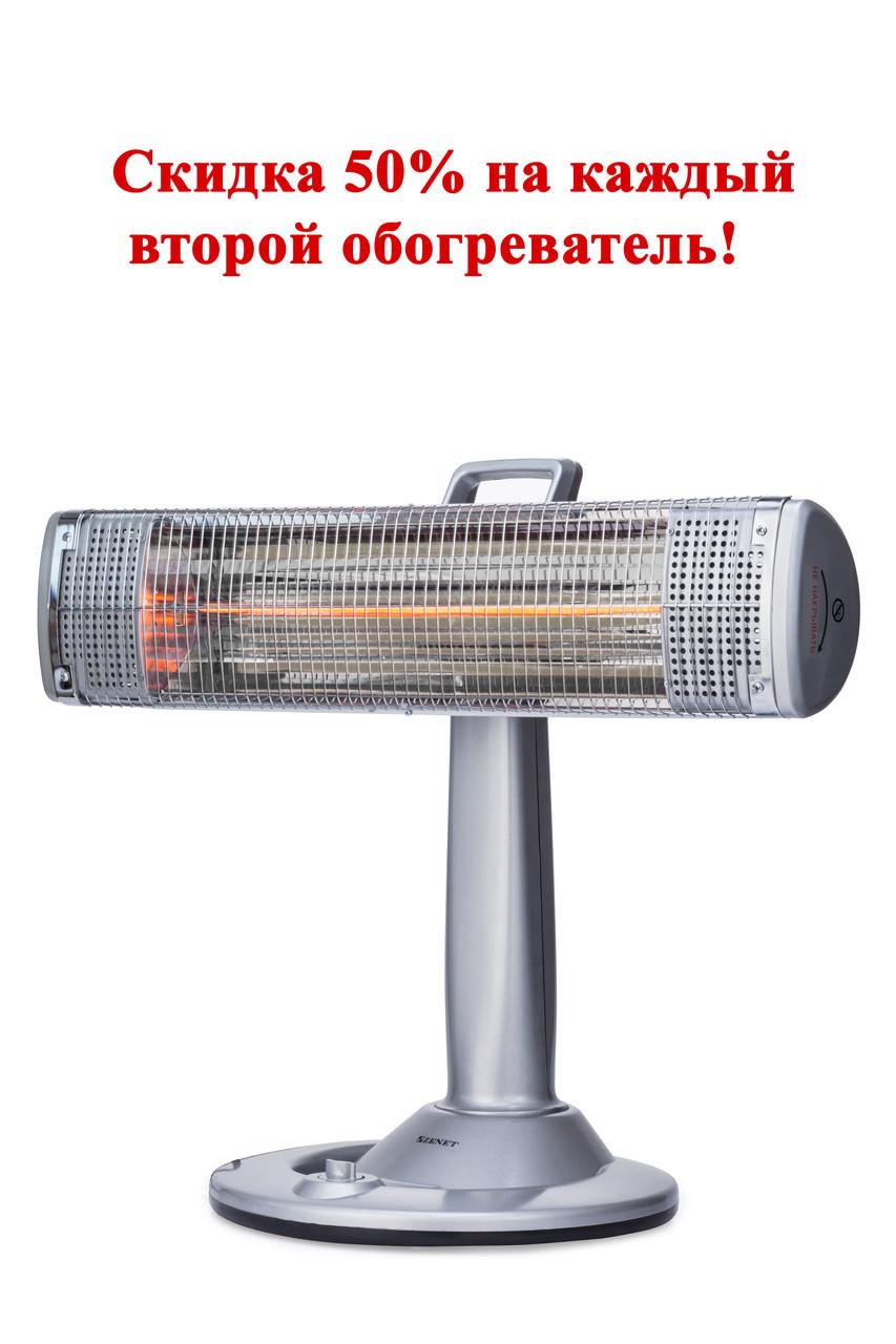 Карбоновый обогреватель Zenet ZET-505