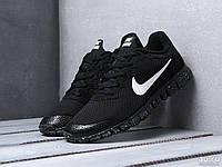 f0385ded Кроссовки Nike Free 3.0 V2 Мужские — Купить Недорого у Проверенных ...