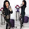 Женский спортивный костюм трикотажный. (м. 380) цвета: черный , светло-серый