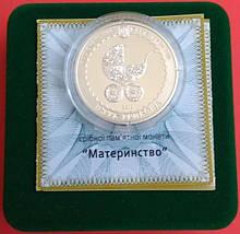 Материнство Срібна монета 5 гривень срібло 15,55 грам, фото 3