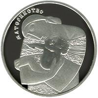 Материнство Срібна монета 5 гривень срібло 15,55 грам