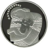 Материнство Срібна монета 5 гривень срібло 15,55 грам, фото 2