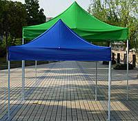 Торговая палатка-шатер  2х2-1400гр, фото 2