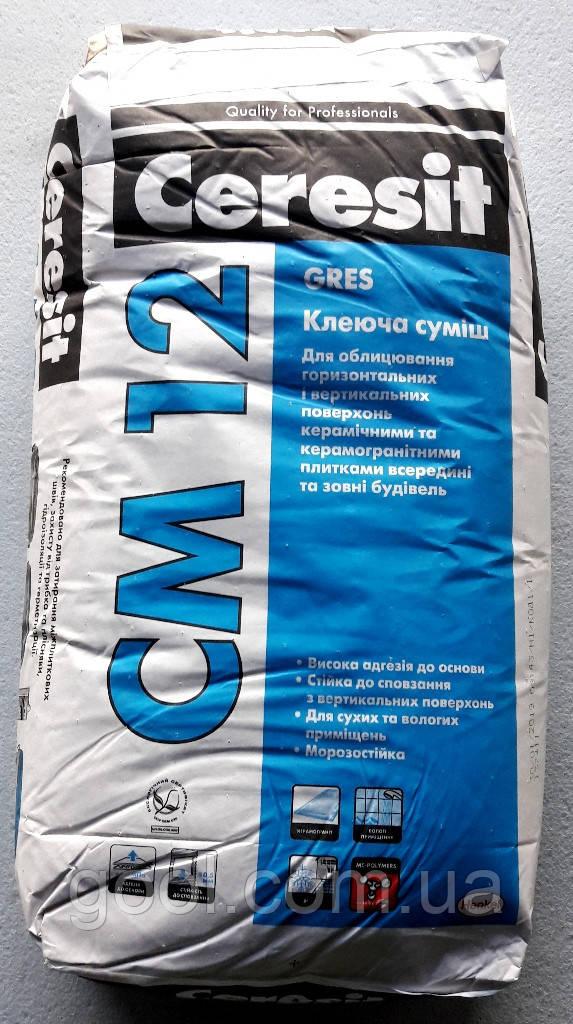 Церезит СМ 12 клей для керамогранита 25 кг. меш.