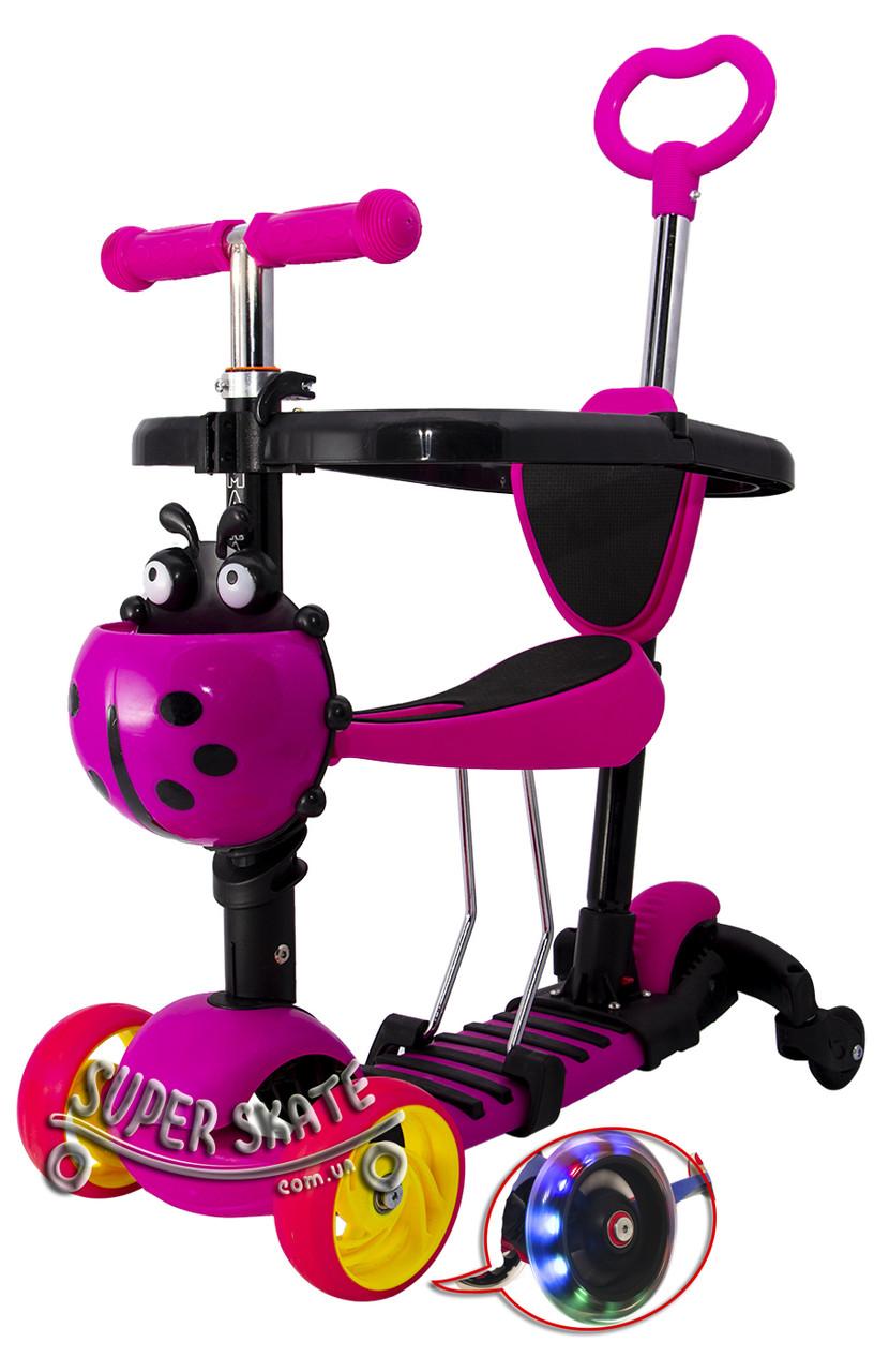 Детский самокат 5в1 беговел с сиденьем, родительской ручкой, ограничителем Maraton - Розовый