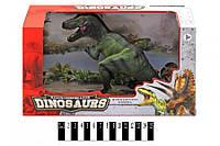 Динозавр SC048, дракон