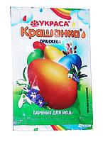 Оранжевый краситель для пасхальных яиц (5г)