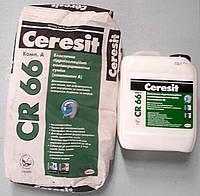 Ceresit CR 66 эластичная цементная гидроизоляция два компонента 22.5 кг , фото 1