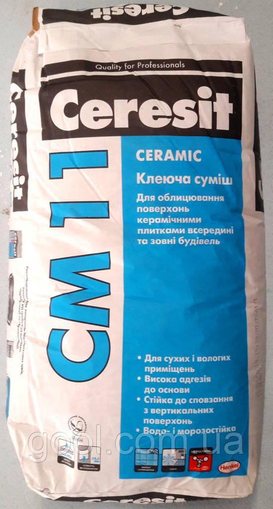 Ceresit CM 11 клей для плитки 25 кг. мешок