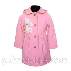 Детские пальто для девочек кашемировые весна осень модные