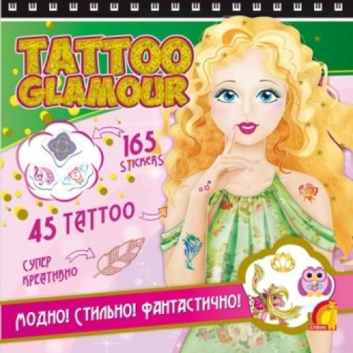 Книга с наклейками + раскраска TATTOO GLAMOUR Книга 3 (в) ЕЛВИК