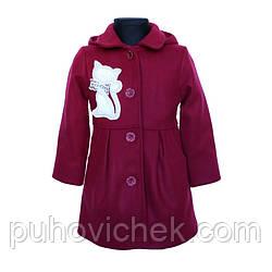 Весенние детские пальто кашемировые на девочек