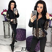 Женский спортивный костюм кофта штаны с вставками леопарда чёрный S-M L-XL, фото 1