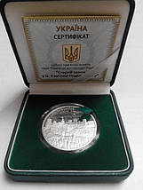 Старий замок у м. Кам`янці-Подільському Срібна монета 10 гривень срібло 31,1 грам, фото 3
