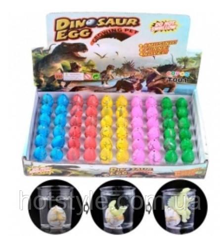 Дино инкубатор 60шт 3x2см растишка яйцо динозавра растущий динозавр