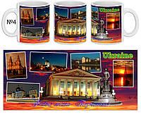 Чашки из серии города Украины. Тернополь., фото 1