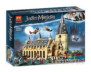 "Конструктор Justice Magician ""Гарри Поттер - Хогвартс"""