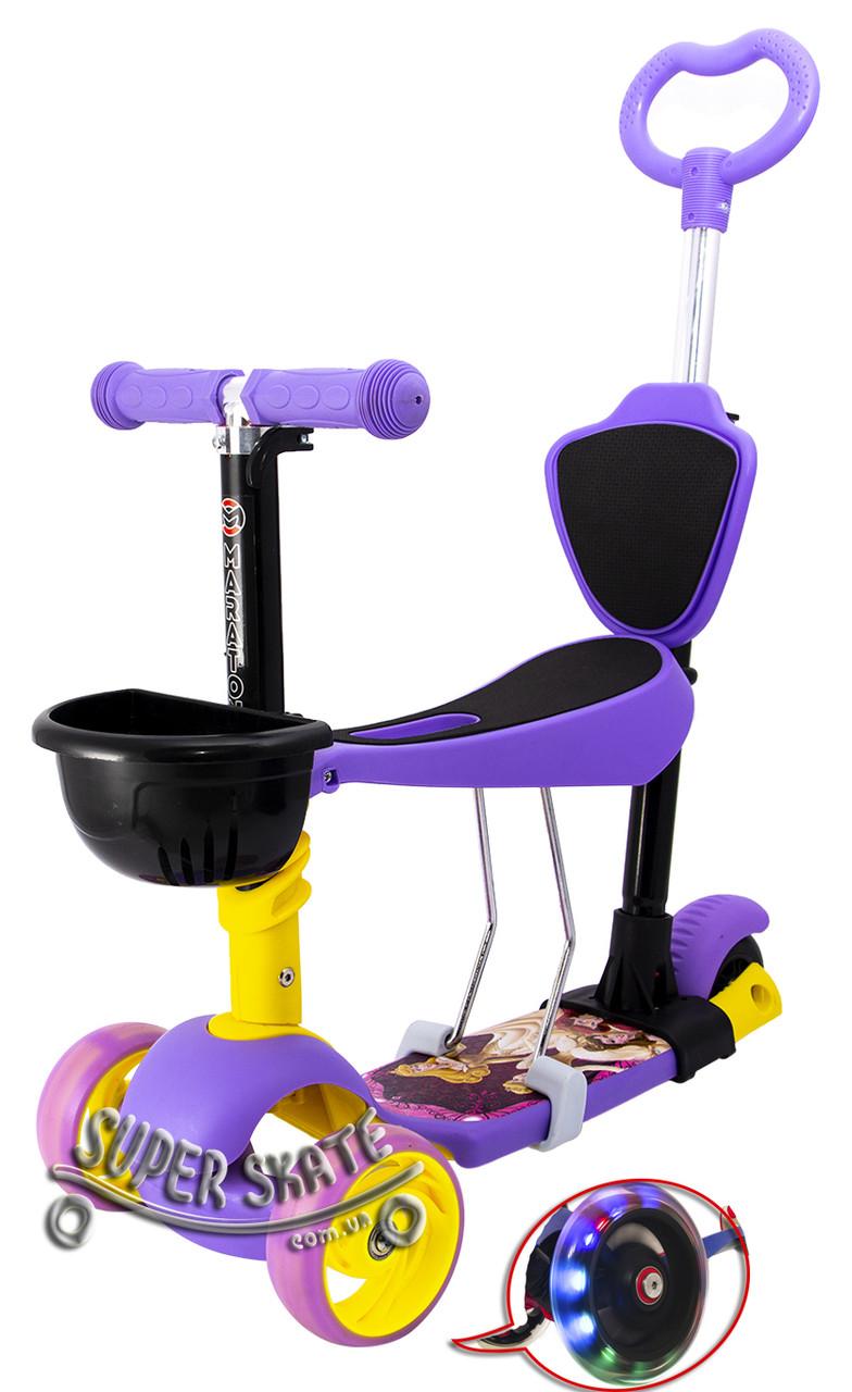 Самокат 5в1 Maraton Disney,  Самокат с родительской ручкой и сиденьем для девочки - Фиолетовый