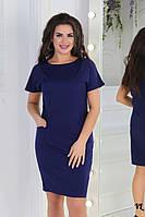 Женское платье прямое, фото 1