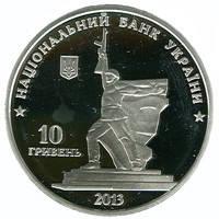 Визволення Харкова від фашистських загарбників Срібна монета 10 гривень  срібло 31,1 грам, фото 2