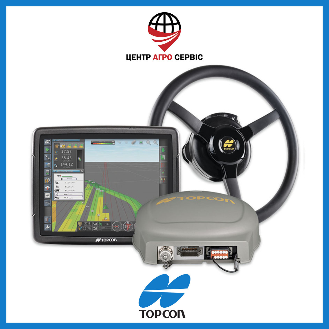 Автопилот TOPCON System X35 AG (система электрического автоматического управления)