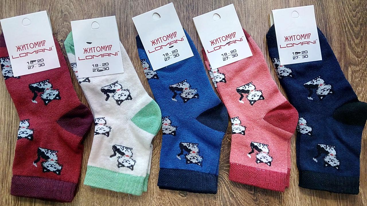 """Дитячі та підліткові стрейчеві шкарпетки""""LOMANI Україна"""",Кошенята"""