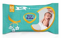 Вологі серветки Evy Baby Soft, 60 шт