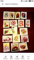 Картинки на водорастворимой бумаге для мыла-《открытки》 《8 марта》 (отдельно не продаются)