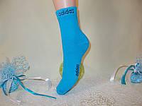 Женские носки 36-39 средней посадки adidas Украина