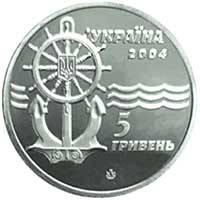 Криголам Капітан Бєлоусов Срібна монета 10 гривень  унція срібла 31,1 грам, фото 2