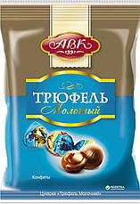 Конфеты ТРЮФЕЛЬ Молочний (фабрика АВК), фото 3