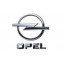 Чехол ручника Opel