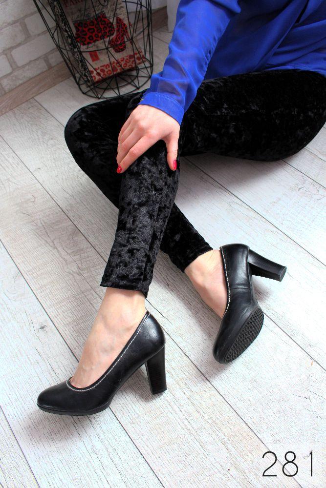 """Туфли """" Classica """"  Черные."""